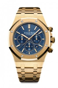 Replica Audemars Piguet Royal Oak Yellow Gold